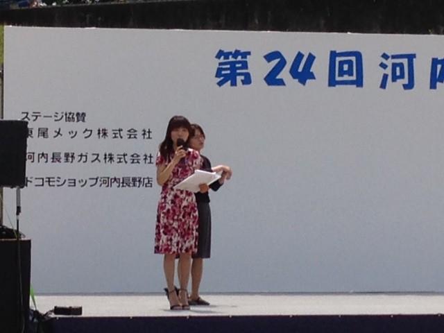 市民まつり(2016.5)3